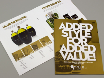 Style Ltd. – Corporate Brochure