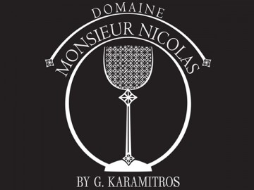 the_brandhouse_domaine_monieur_nicolas_logotype_white