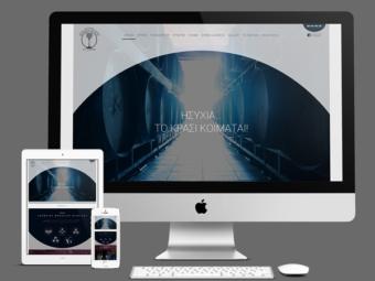 DOMAINE MONSIEUR NICOLAS – Website