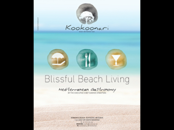 Kookoonari – Beach. Restaurant. Bar.